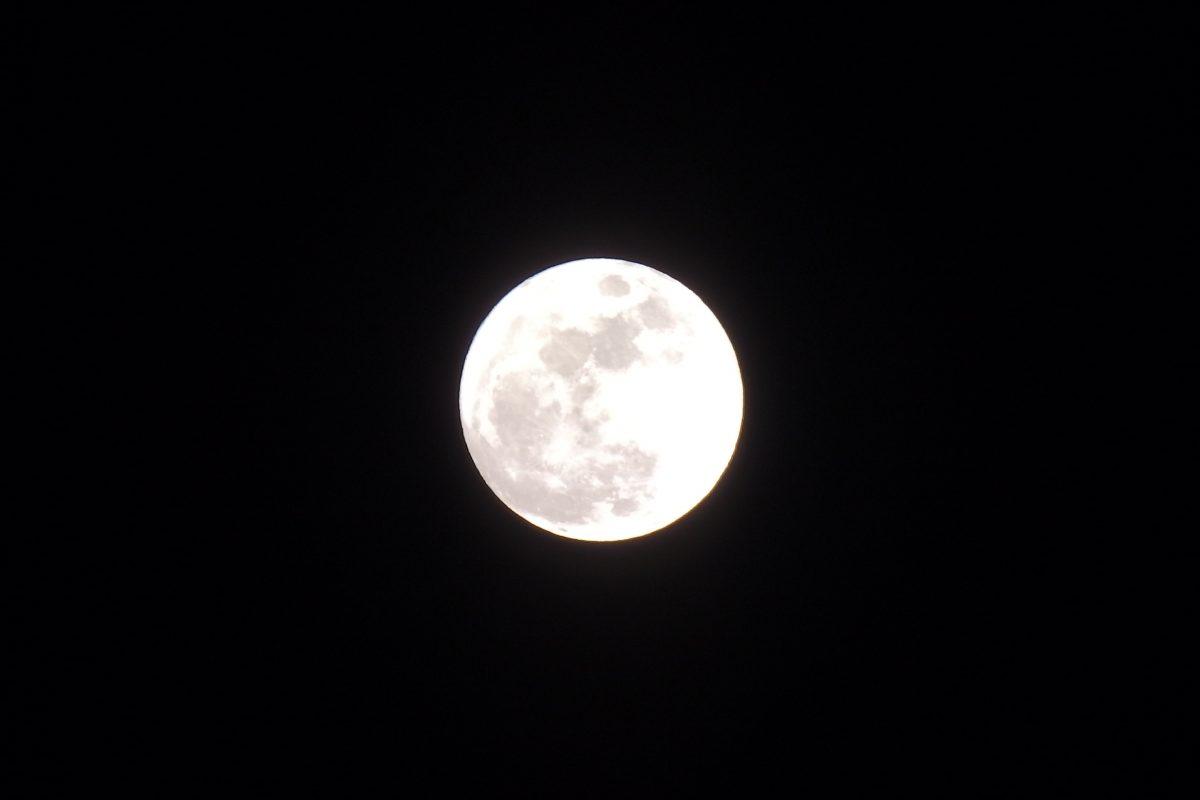 月~みるなんて